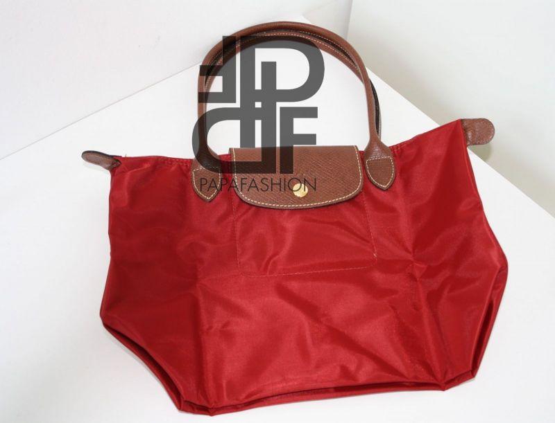Le 089 S 545 Shopping 2605 Sac Pliage qHnfw1ExZ